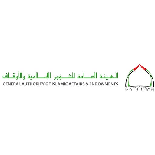 الهيئة العامة للشؤون الاسلامية و الاوقاف