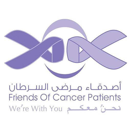 اصدقاء مرضي السرطان