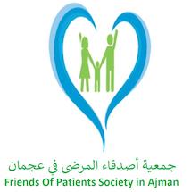 جمعية اصدقاء المرضي بعجمان